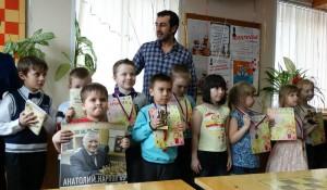Первенство Саратовской области